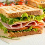 Sandwich de Pavo y Queso